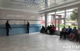 Санаторій Воєнний Трускавецький бювет