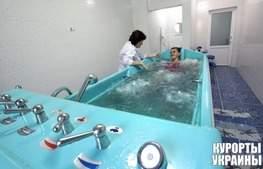 Санаторій Південний лікування