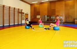 Cанаторий Хрустальный Дворец спортивный зал