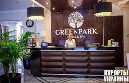 Отель Green Park Hotel рецепция