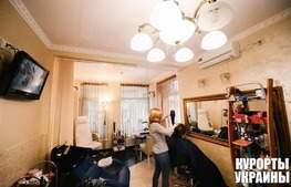 Готель Афродита перукарня