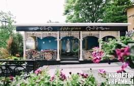 Готель Афродита кафе