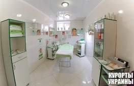 Готель Нафтуся косметологічний кабінет
